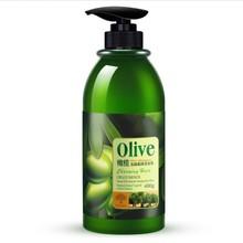 橄榄去屑洗发水OEM代加工