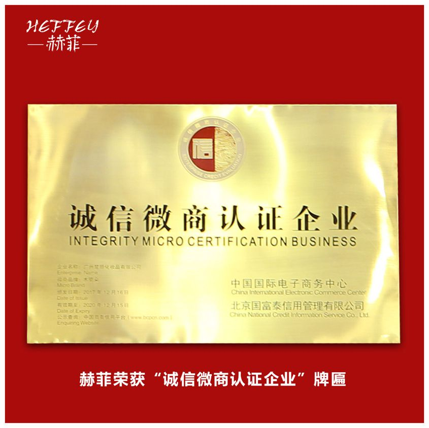 广州德森生物科技有限公司