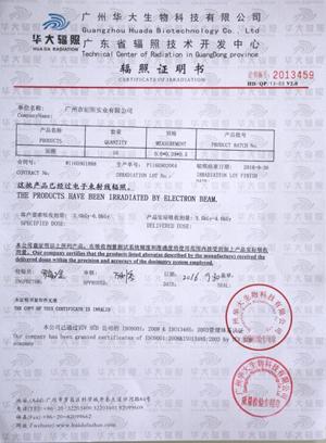 榮譽證書7