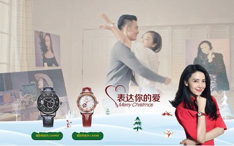 广州市海涯生物科技有限公司